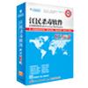 Jiangmin Antivirus KV2010